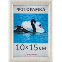 Фоторамка 10*15, 1417-49, мрамор