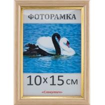 Фоторамка 10*15, 1415-96, бук