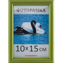 Фоторамка 10*15, 1417-56, зеленая