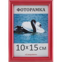 Фоторамка 10*15, 1417-58, красная