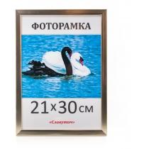 Фоторамка А4, 21*30, 1611-32, серебристая