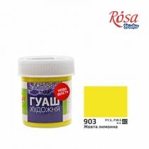 Краска гуашевая, Желтая лимонная, 40 мл, ROSA START