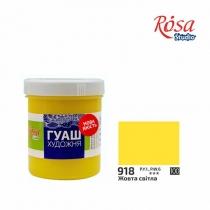 Краска гуашевая, Желтая светлая, 100 мл, ROSA START