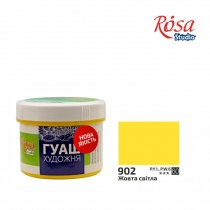 Фарба гуашева, Жовта світла, 60мл, ROSA Studio