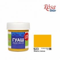 Краска гуашевая, Желтая темная, 40 мл, ROSA Studio