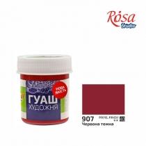 Краска гуашевая, Красный темный, 40 мл, ROSA START