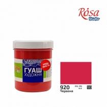 Краска гуашевая, Красная, 100 мл, ROSA START