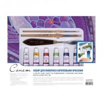 Набор для живописи акриловыми красками Сонет