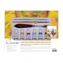 Набор для живописи масляными красками «Сонет», «Натюрморт»