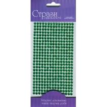 Стразы самоклеющие, Зеленые, 5мм, 375шт, ROSA TALENT