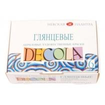 Набор акриловых красок для декора, глянцевый,  6*20мл, Deсola