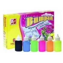 """Набір фарб по склу """"Вітраж флуоресцентний з блискітками"""", 6 кольорів"""