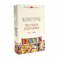 """Набор контуров """"Decola"""" цветных, стекло / керамика, 4 Когда., 18мл"""