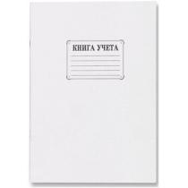 Книга рабочая тип бумаги офсетный формат А4 клетка 48 листов ЛЮКС