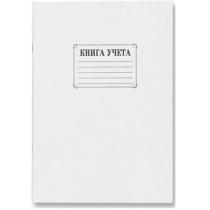 Книга рабочая тип бумаги офсетный формат А4 96 листов клетка ЛЮКС