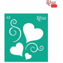 Трафарет багаторазовий самоклейний 9*10см, №41, ROSA TALENT