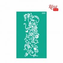 Трафарет многоразовый самоклеющийся, №2001, 13 * 20см, Серия