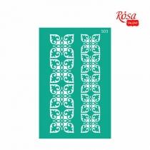 Трафарет многоразовый самоклеющийся, №503, Бордюрный 13 * 20см, Серия