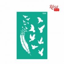 Трафарет многоразовый самоклеющийся, Фоновый 13 * 20см, №1500, Серия