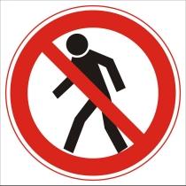 "Знак запрещающий ""Проход запрещен"" (диам. 150 мм, пластик ПВХ 1 мм)"