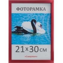 Фоторамка А4, 21*30, красная