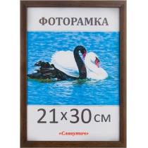 Фоторамка А4, 21*30, коричнева