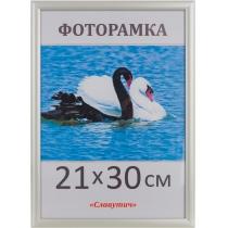 Фоторамка А4, 21*30, белая