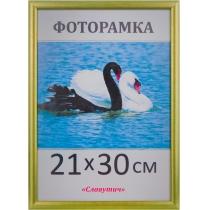Фоторамка А4, 21*30, оливковая