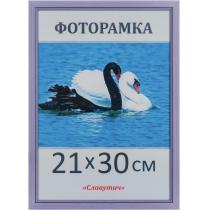 Фоторамка А4, 21*30, фиолетовая