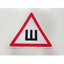 Наклейка на траспортное средство