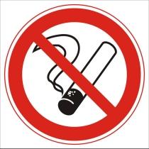 "Знак запрещающий ""Запрещается курить""  (диам. 150 мм, пластик ПВХ 1 мм)"