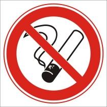 """Знак запрещающий """"Запрещается курить""""  (диам. 250 мм, самоклейка)"""