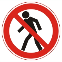 """Знак запрещающий """"Проход запрещен"""" (диам. 150 мм, самоклейка)"""
