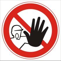 """Знак запрещающий """"Доступ посторонним запрещен"""" (диам. 150 мм, самоклейка)"""