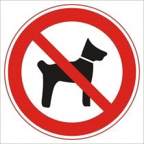 """Знак забороняючий """"Забороняється вхід (прохід) з тваринами"""" (діам. 150 мм, самоклейка)"""