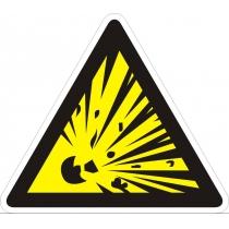 """Знак попереджуючий """"Обережно! Небезпека вибуху"""" (ст. тр. 130 мм, самоклейка)"""