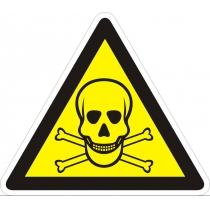 """Знак предупреждающий """"Осторожно! Ядовитые вещества"""" (ст. тр. 130 мм, самоклейка)"""