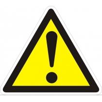 """Знак попереджуючий """"Обережно! Інша небезпека"""" (ст. тр. 130 мм, самоклейка)"""