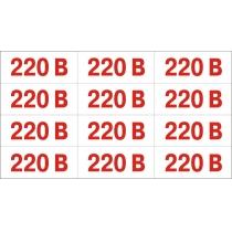 """Обозначение напряжения """"220 В"""" (размер 60х25 мм, 12 шт / лист, самоклейка)"""