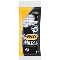 Набір бритв без змінних катриджів BIC Metal, 5 шт
