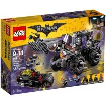 """Конструктор Лего """"Бетмен Муві Конфіденційно 3"""""""