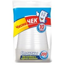 Стаканы Чесно Чек для холодных и горячих напитков 200 мл 10 шт