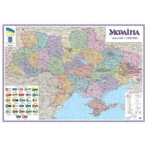 Карта. Україна. Політико-адміністративна 150х105 см
