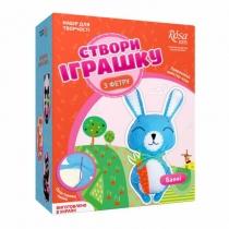 Набор, создай игрушку из фетра, зайчонок Банни, ROSA KIDS