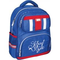 Рюкзак школьный 14,5