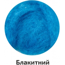 Шерсть для валяния кардочесана, Голубой, 10г, ROSA TALENT