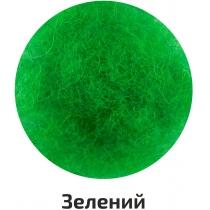 Шерсть для валяния кардочесана, Зеленый, 10г, ROSA TALENT