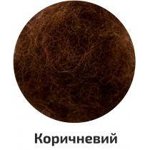 Шерсть для валяния кардочесана, Коричневый, 10г, ROSA TALENT