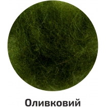 Шерсть для валяния кардочесана, Оливковый, 10г, ROSA TALENT