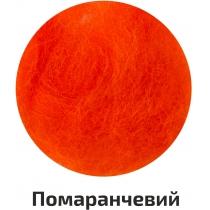 Шерсть для валяния кардочесана, Оранжевый, 10г, ROSA TALENT